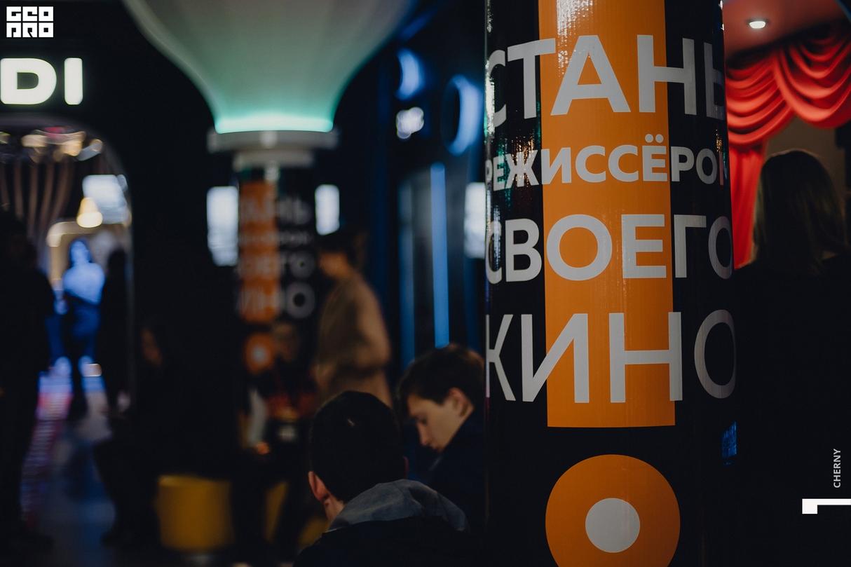 Ночная программа первого дня кинофестиваля «Золотой теленок» (20 октября 2019)