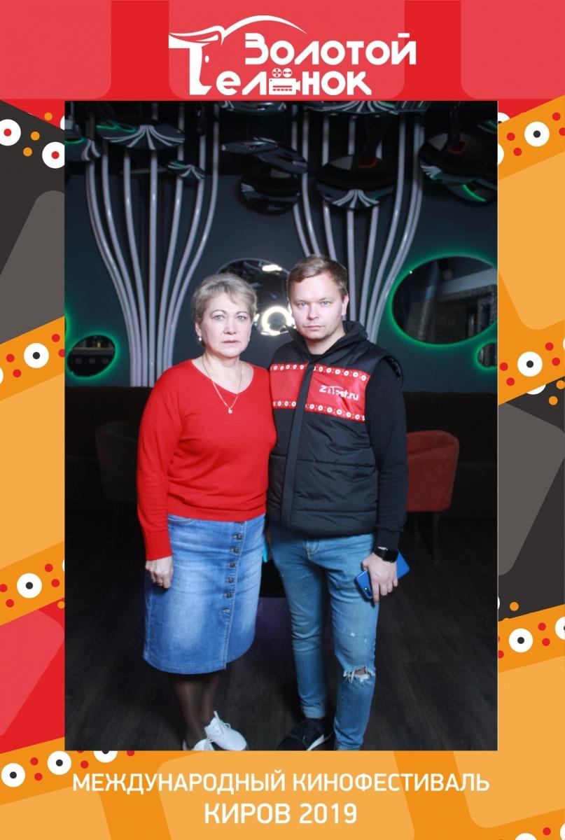 Второй день кинофестиваля, фото с селфи будки (21.10.2019)