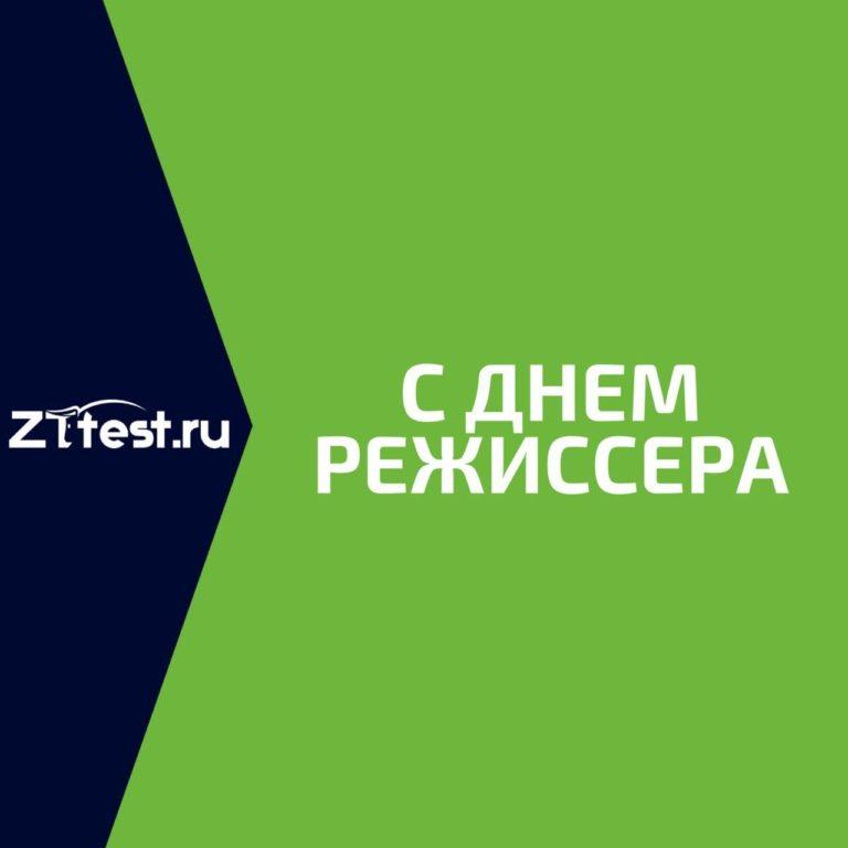 КАМЕРА/МОТОР/С ПРАЗДНИКОМ